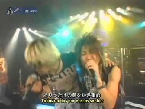 J LYRICS Hiroshi Kitadani & Masaaki EndoWe Are!