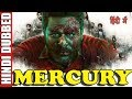 Mercury - 2018 New Released Full Hindi Dubbed Movie | Prabhu Deva | Karthik Subbaraj | On Television