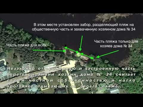 Как в Репном (г. Воронеж) пляж украли...