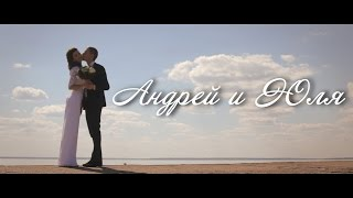 Wedding day Андрея и Юли