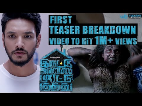 Only For Bhaktas - Breakdown Of Iruttu Arayil Murattu Kuthu Teaser | Gautham Karthik