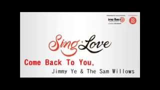 SG50《新, 愛》Sing, Love - Come Back To You