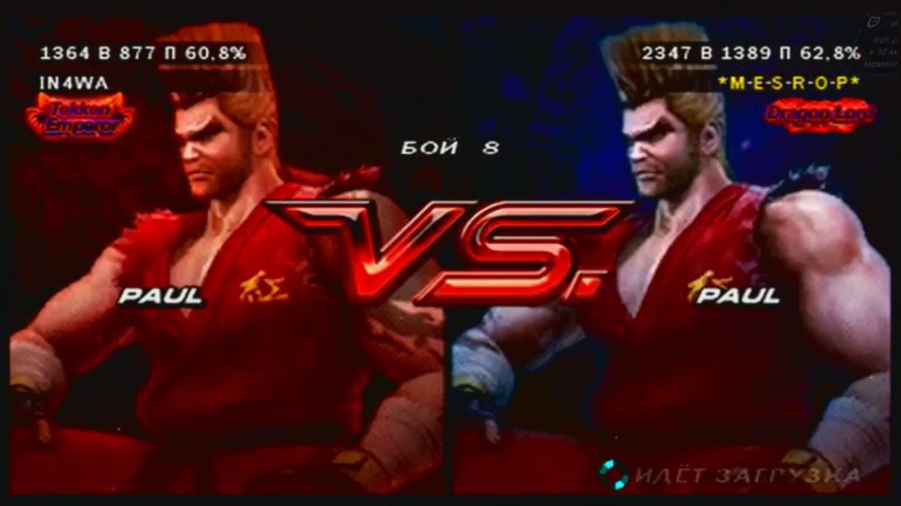Tekken 6 Tekken 5 Dark Resurrection Tekken 5 Playstation