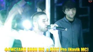 ФРИСТАЙЛ Shon MC & REST Pro (Navik MC) дар Dushanbe Plaza (RAP.TJ)