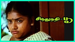 Sindhu Nathi Poo Tamil Movie Scenes   Ranjith punishes himself   Senthamizhan   K T Kunjumon