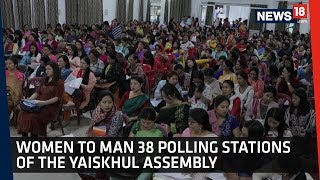 An Assembly of All Women Polling Booths Create History in Manipur | Elections 2019