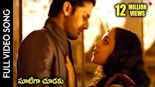 Ishq Telugu Movie || Sutiga Choodaku Video Song || Nithiin, Nithya Menon ||  Shalimarcinema