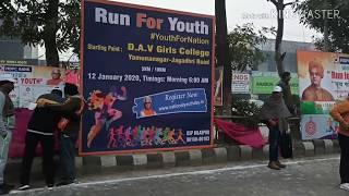 Run For Youth Marathon yamunanagar 2020 | Message of Shri Kanwar pal Ji Education Minister Haryana
