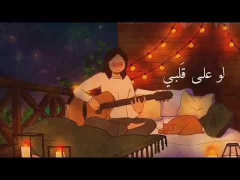 Download Zaina emad cover - medley زينة عماد كوفر - ميدلي