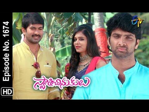 Swathi Chinukulu   12th January 2019     Full Episode No 1674   ETV Telugu