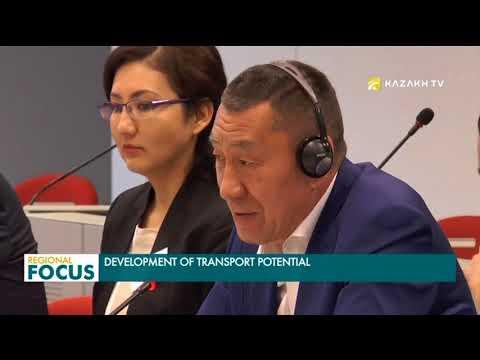 Kazakhstan-European Union: Developing transit and transport potential
