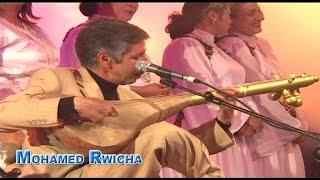 MOHAMED ROUICHA - WACH LI GHAB HBIBO