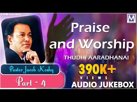 Praise and Worship Part 4 - Audio jukebox | Jacob Koshy