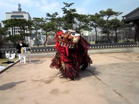Korean Lion Dance