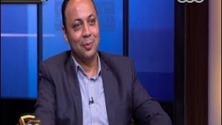 ◄|شاهد| متخصص في إصابات الملاعب يتحدث عن محمد صلاح: «علشان كده الكورة بتطول منه» - المصري لايت