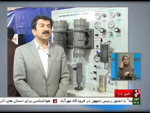 Iran made Automated Gas Permeameter for Oil industries دستگاه سنجش نفوذ گاز براي صنعت نفت ساخت ايران