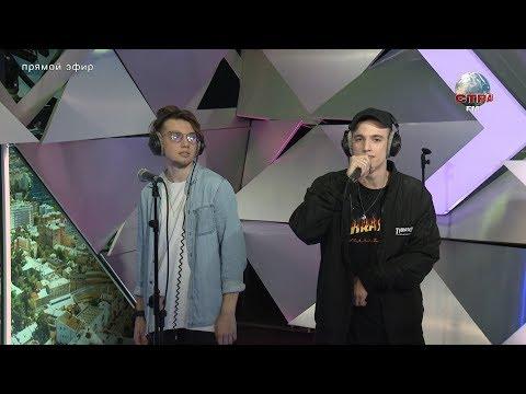 Вечерний эфир. Alex&Rus