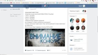 Свежий Хайп beta-inv Только стартанул!!+50% за 24 часа