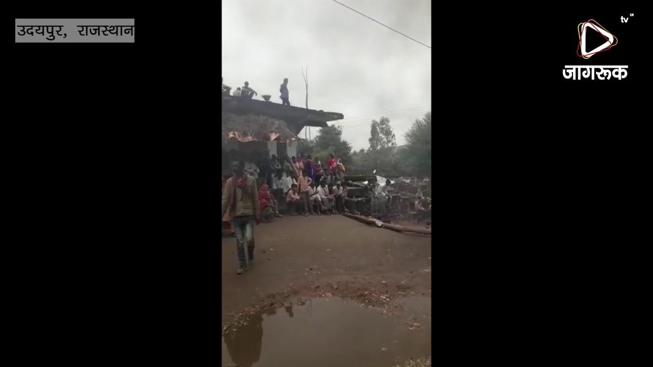 उदयपुर : शिक्षकों की कमी स्कूल पर जड़े ताले