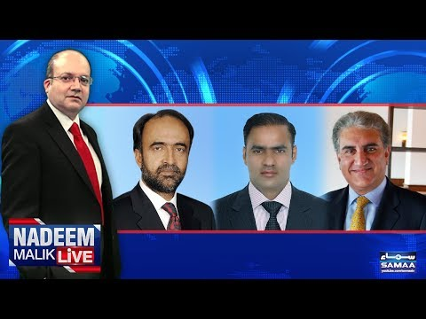 Nadeem Malik Live - SAMAA TV - 18 Jan 2018