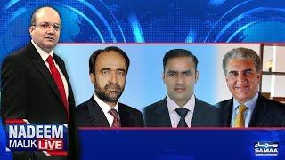 Imran Khan aur Sheikh Rasheed Ke Nazeba Alfaz | Nadeem Malik Live | SAMAA TV | 18 Jan 2018