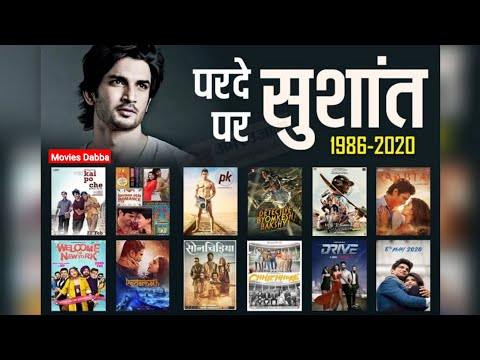 sushant-singh-rajput-movies|-list-and-detail|sushant-singh-rajput-biography-in-hindi-2020