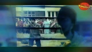 Jojo lali Jojo... Kannada song