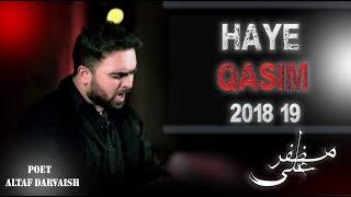Muzaffar Ali Noha 2018-19 Haye Haye Qasim Haye Haye Qasim  (Track 5)