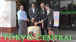 TOKYO CENTRAL: Specialty Market Grand Opening Ceremony