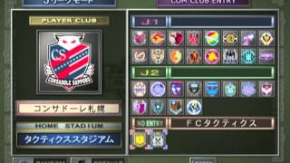 J League Tactics Manager Realtime Soccer Simulation Gameplay {PS2} {HD 1080p}