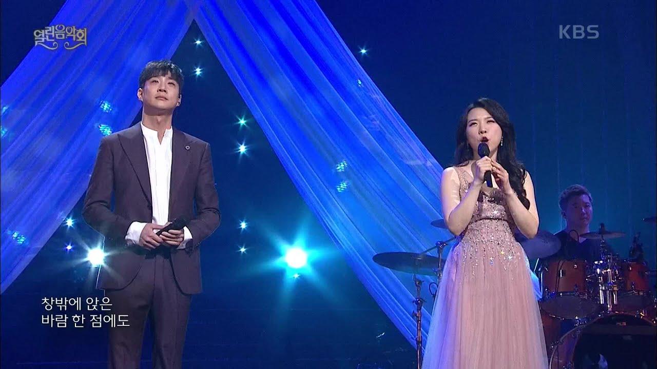 소프라노 홍은지+바리톤 박상돈 - 10월의 어느 멋진 날에  [열린 음악회/Open Concert] | KBS 201011 방송