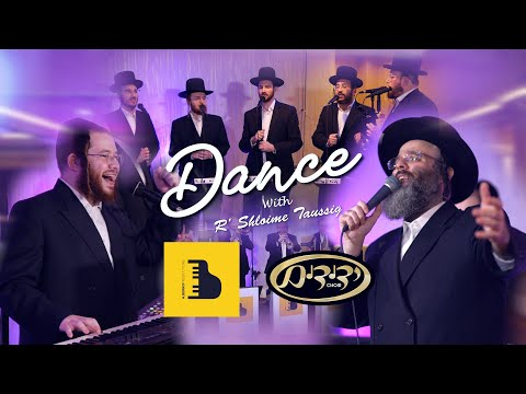 Energetic Dance - R' Shloime Taussig, Yedidim Choir, A. Berko Production - הרב שלמה טויסיג- ידידים