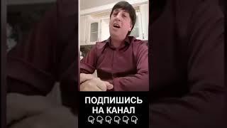 З1ок СУЛТАН ИСЛАМОВ...Про МАККУ МЕЖИЕВУ...ЮМОР 20г