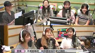 Download Video 170712 KBS CoolFM 李洪基的 Kiss The Radio - Apink (後半部中字,片段翻譯) MP3 3GP MP4