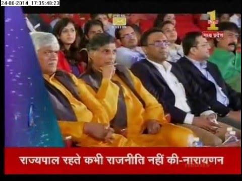 Zee TV 'Madhya Bharat Ki Aawaz' - Part I