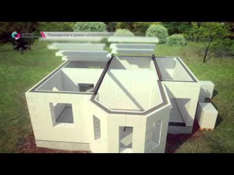 ✔ 3-D проект дома в Sketchup.Сам Себе Дом 4 [Построить дом своими руками]