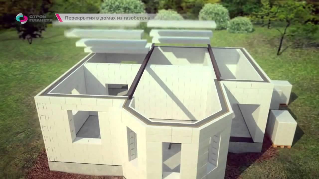 Построить дом пеноблок своими руками фото 289