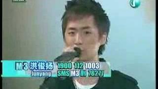 Mo Ri Zhi Lian N Di Er Tian Tang