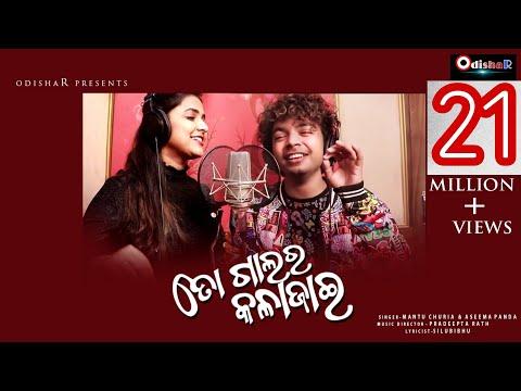 to-galara-kalajai-¦-mantu-chhuria,-aseema-panda-¦-new-odia-dance-song-¦-odishar
