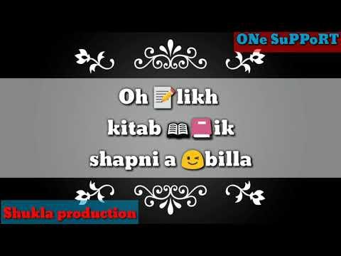Funny Whatsapp status /-kudiya de jatt na gulam honge /-ONe SuPPoRT
