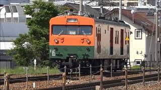 クモユニ143系からクモヤ143系へ変わった?乗務員輸送列車、解体間近!E351系S21編成が解体線へ移動された廃車置場、長野総合車両センター。