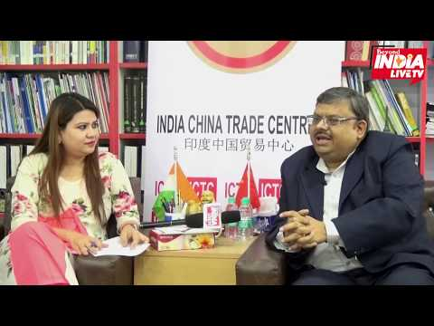 Exclusive Talk With V K Mishra On Indio-china Technology Transfer Conference| Beyond India Live TV