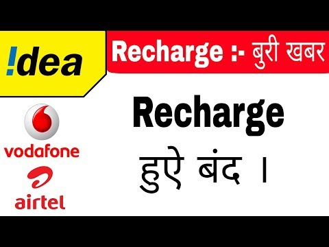 Talktime Recharge Closed by Airtel,Idea,Vodafone | Jio effect On Idea,airtel,vodafone | Combo plans