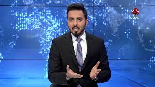 نشرة اخبار المنتصف 16-03-2018   تقديم هشام الزيادي    يمن شباب