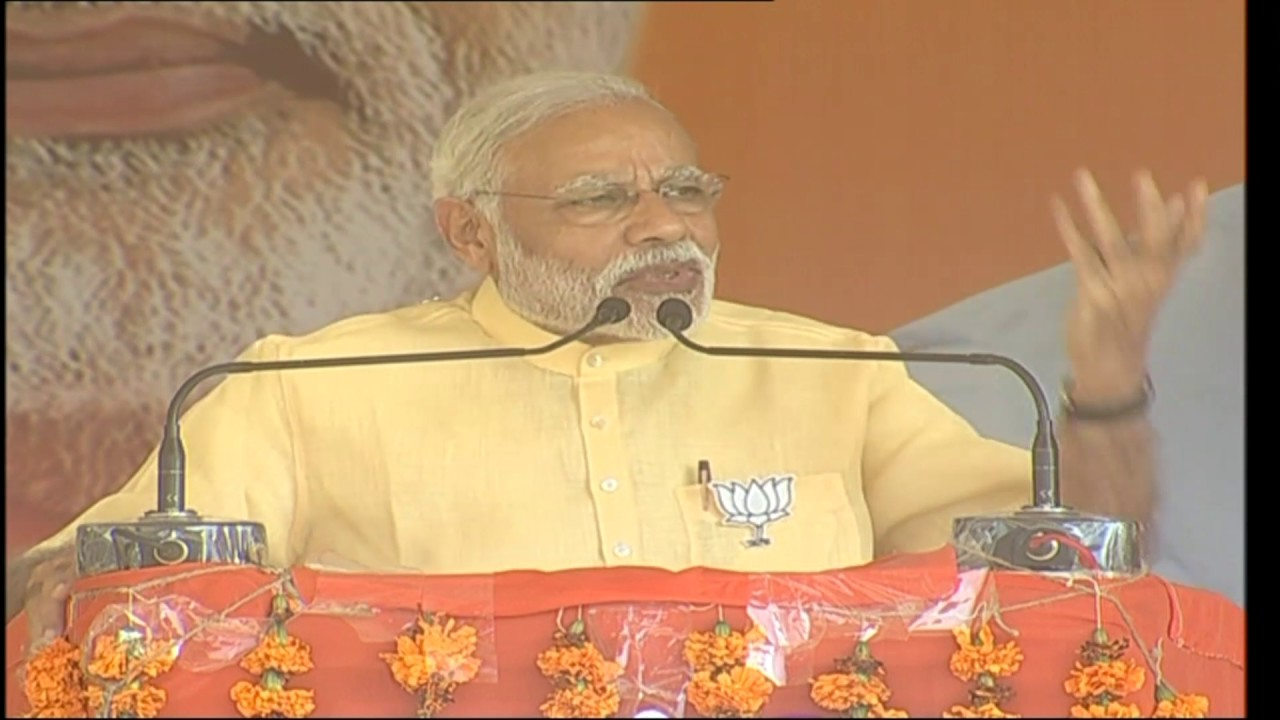 PM Modi addresses public rally in Basti, Uttar Pradesh