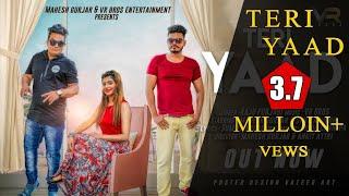 Raju Punjabi Teri Yaad (Full Song)| Mahesh Gurjar Sonika Singh | Haryanvi Song 2018 | VR BROS ENT