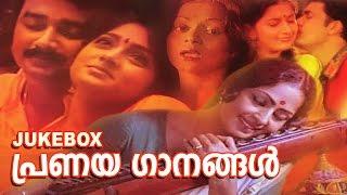 Malayalam Juke Box Vol 2 | Malayalam movie songs | Non stop Malayalam songs