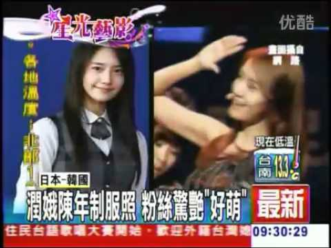 110331 Yoona's old picture got introduced in taiwan tv