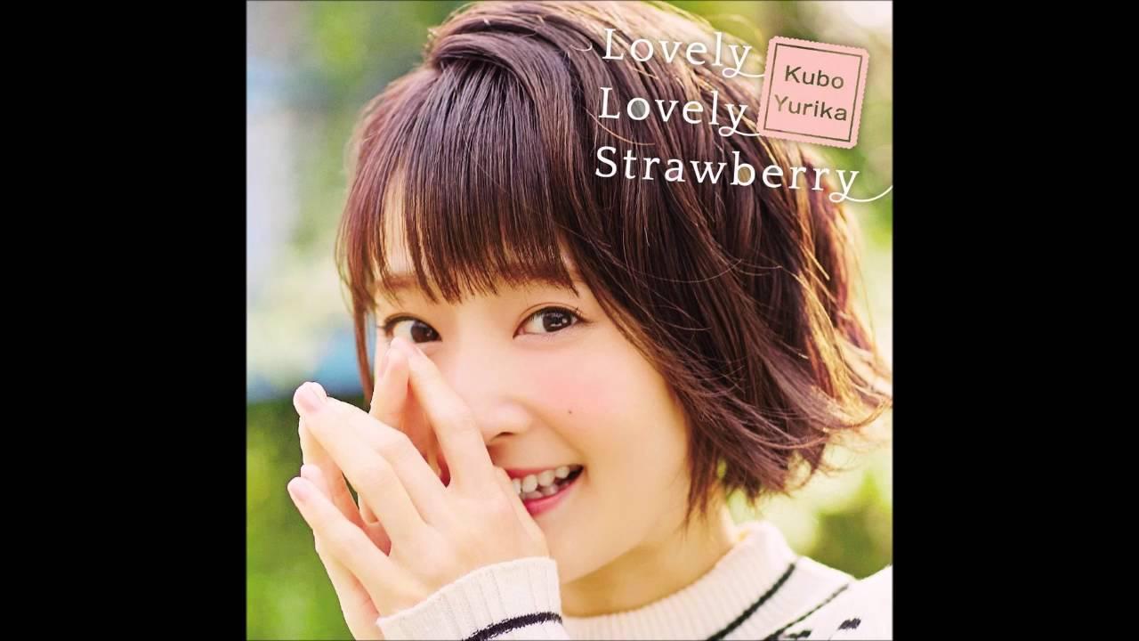 久保 ユリカ)Kubo yurica - Love...