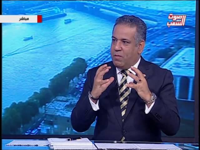 د/ يسري الشرقاوي يتحدث عن رؤيته حول قرض صندوق النقد لمصر